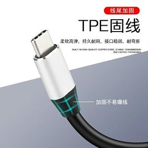 USB3.0-Type-C  C对C数据线