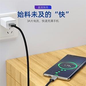 USB3.0尼龙编织数据线